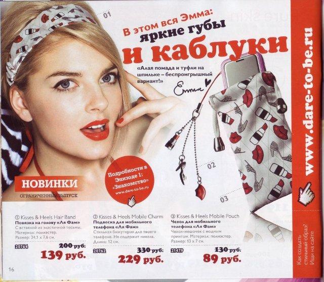 белорусская кожгалантерея интернет магазин